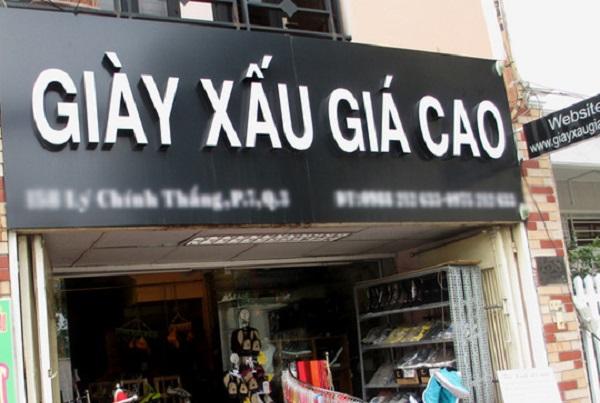 Gợi ý đặt tên shop thời trang đơn giản nhất